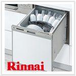 Rinnai(リンナイ)