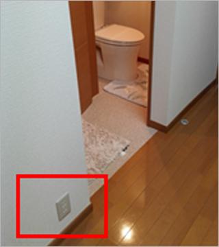 トイレ外のコンセント位置