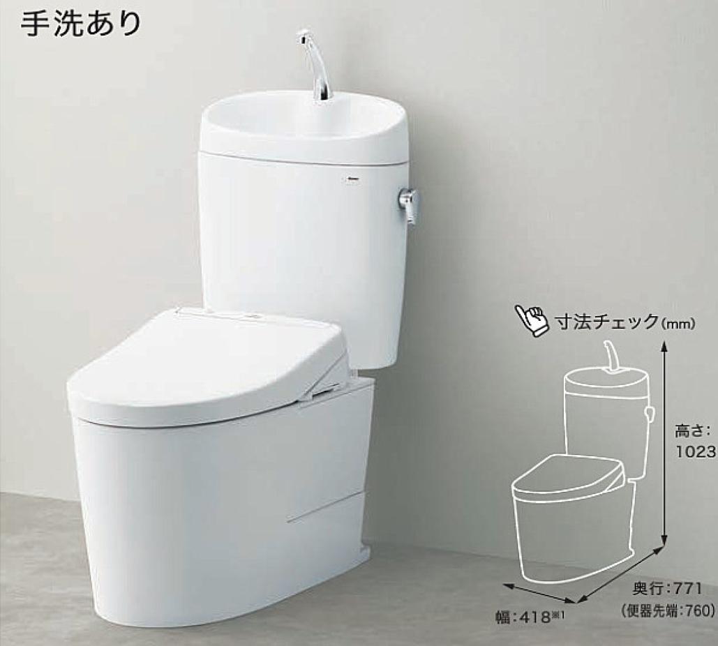 TOTO ピュアレストQR便器(便座別売り)